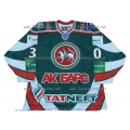 AK Bars Kazan 2010-11 Russian Hockey PRO Jersey Dark
