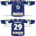 Dynamo Dinamo Moscow 2010-11 Russian Hockey Jersey Dark