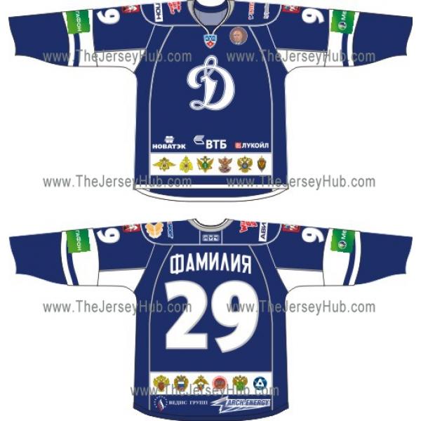 Dynamo Moscow Kit Dynamo Dinamo Moscow 2010-11