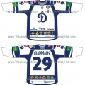 Dynamo Dinamo Moscow 2010-11 Russian Hockey Jersey Light