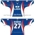 Lada Togliatti 2010-11 Russian Hockey Jersey Dark