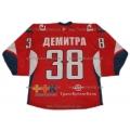 Lokomotiv Yaroslavl 2010-11 Russian Hockey Jersey Demitra Dark
