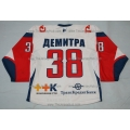 Lokomotiv Yaroslavl 2010-11 Russian Hockey Jersey Demitra Light