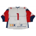 Lokomotiv Yaroslavl 2010-11 #1 Goalie Russian Hockey Jersey Light