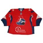 Lokomotiv Yaroslavl 2010-11 #35 Goalie Russian Hockey Jersey Dark