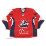 Lokomotiv Yaroslavl Russian Hockey Jersey Ruslan Salei Dark