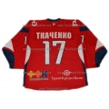 Lokomotiv Yaroslavl 2010-11 Russian Hockey Jersey Tkachenko Dark