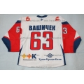 Lokomotiv Yaroslavl 2010-11 Russian Hockey Jersey Vasicek Light