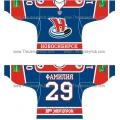 Sibir Novosibirsk 2010-11 Russian Hockey Jersey Dark