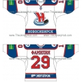 Sibir Novosibirsk 2010-11 Russian Hockey Jersey Light
