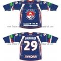 Torpedo Nizhny Novgorod 2010-11 Russian Hockey Jersey Dark