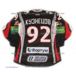 Traktor Chelyabinsk 2010-11 Russian PRO Hockey Jersey Kuznetsov Dark