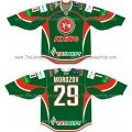Ak Bars Kazan 2011-12 Russian Hockey Jersey Dark