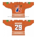 Ak Bars Kazan 55th Anniversary Retro Russian Hockey Jersey Dark