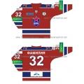 CSKA Moscow 2011-12 Russian Hockey Jersey Dark