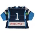 Dinamo Dynamo Minsk 2011-12 #1 Goalie Russian Hockey Jersey Dark
