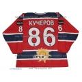 CSKA Moscow 2011-12 Russian Hockey Jersey Nikita Kucherov Dark