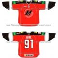 Metallurg Novokuznetsk 2011-12 Russian Hockey Jersey Dark