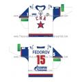 SKA St. Petersburg 2011-12 Russian Hockey Jersey Light