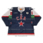 SKA St. Petersburg 2011-12 Russian Hockey Jersey Tarasenko Dark