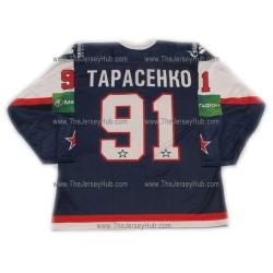 SKA St. Petersburg 2011-12 Russian Hockey Jersey Tarasenko Dark