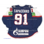 SKA St. Petersburg 2011-12 Russian Hockey PRO Jersey Vladimir Tarasenko Dark