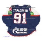 SKA St. Petersburg 2011-12 Russian Hockey PRO Jersey Vladimir Tarasenko Dark