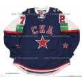 SKA St. Petersburg 2012-13 Russian Hockey PRO Jersey Artemi Panarin #72 Dark
