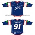 Sibir Novosibirsk 2011-12 Russian Hockey Jersey Dark