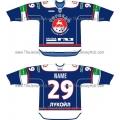 Torpedo Nizhny Novgorod 2011-12 Russian Hockey Jersey Dark