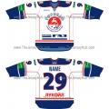 Torpedo Nizhny Novgorod 2011-12 Russian Hockey Jersey Light