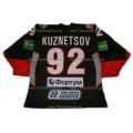 Traktor Chelyabinsk 2011-12 Russian Hockey Jersey Kuznetsov Dark