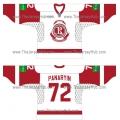 Vityaz Chekhov 2011-12 Russian Hockey Jersey Light