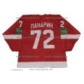 Vityaz Chekhov 2011-12 Russian Hockey Jersey Artemi Panarin Dark