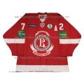 Vityaz Chekhov 2011-12 Russian Hockey PRO Jersey Artemi Panarin Dark