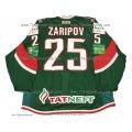 AK Bars Kazan 2012-13 Russian Hockey PRO Jersey Denis Zaripov Dark