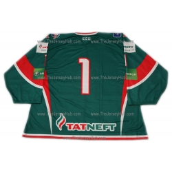 Ak Bars Kazan 2012-13 #1 Goalie Russian Hockey Jersey Dark
