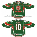 Ak Bars Kazan 2012-13 Russian Hockey Jersey Dark