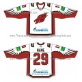 Avangard Omsk 2012-13 Russian Hockey Jersey Light