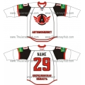 Avtomobilist Yekaterinburg 2012-13 Russian Hockey Jersey Light