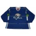 Barys Astana 2012-13 #1 Goalie Russian Hockey Jersey Dark
