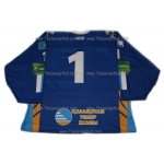 Barys Astana 2012-13 #1 Goalie Russian Hockey Jersey Dark