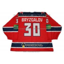 CSKA Moscow 2012-13 Russian Hockey Jersey Ilya Bryzgalov Dark