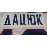 CSKA Moscow 2012-13 Russian Hockey PRO Jersey Pavel Datsyuk Light