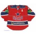 CSKA Moscow 2012-13 Russian Hockey PRO Jersey Pavel Datsyuk Dark