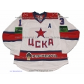 CSKA Moscow 2012-13 Russian Hockey PRO Jersey Pavel Datsyuk Light