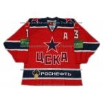 CSKA Moscow 2012-13 Russian Hockey Jersey Pavel Datsyuk Dark