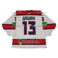 CSKA Moscow 2012-13 Russian Hockey Jersey Pavel Datsyuk Light