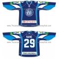 Dinamo Dynamo Minsk 2012-13 Russian Hockey Jersey Dark