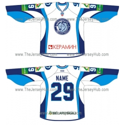 Dinamo Dynamo Minsk 2012-13 Russian Hockey Jersey Light